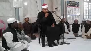 Qari Abdul Wadud Bangladesh।  in india.