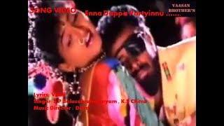 Enna Dappa Partyinnu - Namma Annachi HD - S.P Balasubrahmanyam K.S Chitra - Sarath Kumar , Rani