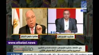 النمنم: انتخابات اتحاد الناشرين المصريين والعرب وراء افتعال أزمة معرض الكتاب.. فيديو