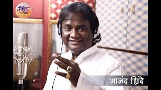 "Anand Shinde ""५६ ची विजयादशमी"" HD"