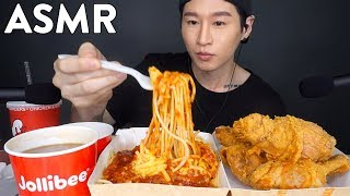 *ASMR* JOLLIBEE MUKBANG (No Talking) Eating Sounds | Zach Choi ASMR