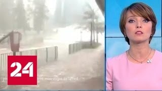 """""""Погода 24"""": разрушительный тайфун Хато прошел по Китаю"""