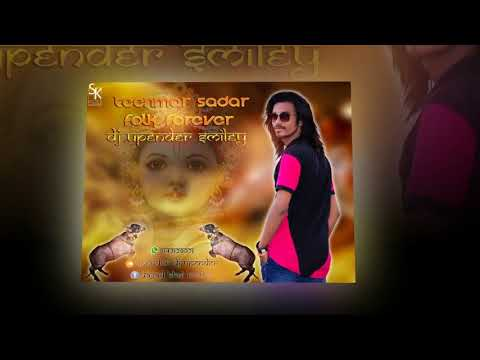 05   2017 LADDU YADAV ANNA  MASHUP    2017 SADAR SONG  DJ UPENDER SMILEY @8143128971�658834@