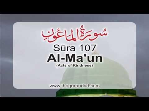 Surah 107 – Chapter 107 Al Maun  HD Quran with English translation by Abdullah Yousaf Ali