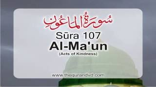 Download lagu Surah 107 Chapter 107 Al Maun HD Quran with English translation by Abdullah Yousaf Ali MP3