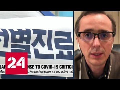 В Японии не стали вводить режим ЧС из-за коронавируса - Россия 24