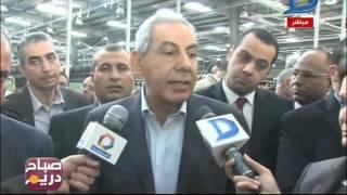 صباح دريم | وزير الصناعة يفتتح 3 مصانع للغزل والنسيج بالبحيرة