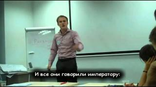 Андрей Седнев Навыки презентации