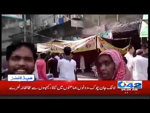 News Headlines | 4:00 AM | 15 Oct 2018 | City 42