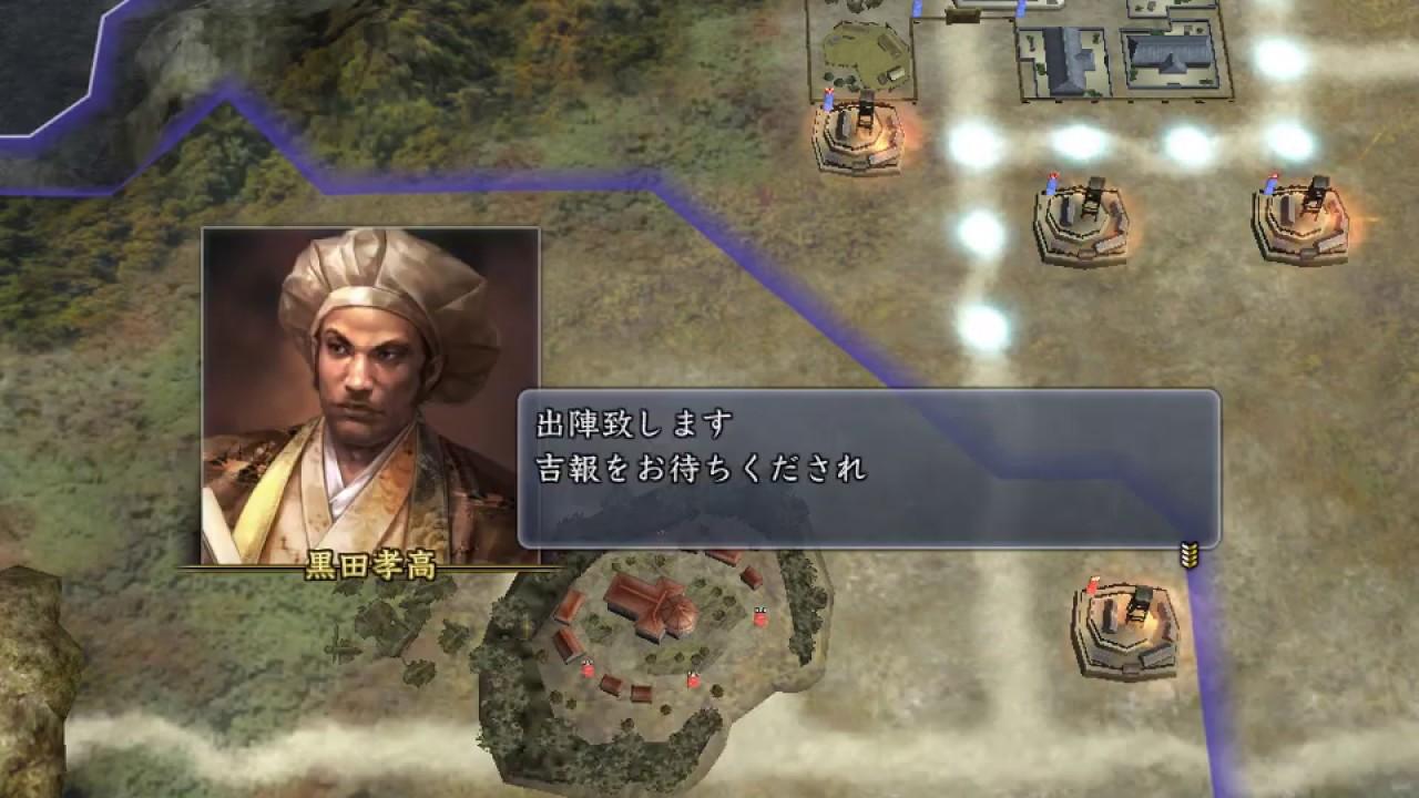 の 攻略 天道 信長 野望 「信長の野望・天道」,攻略の鍵になる新たなゲーム要素の一部を紹介