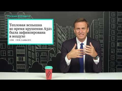 Навальный: Магнитогорск -