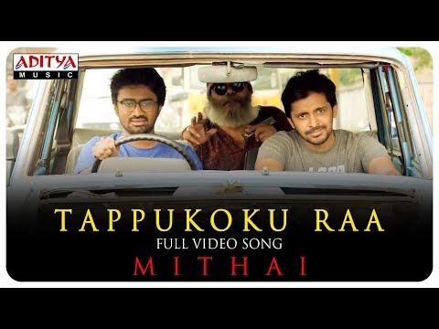 Tappukoku Raa Full Video Song || Mithai Video Songs || Rahul Ramakrishna, Priyadarshi