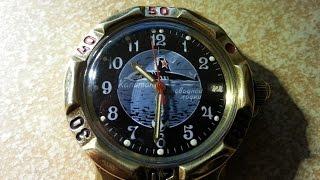 видео Регулировка браслета на часах
