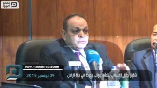 مصر العربية   شقيق جمال الغيطاني يكشف جوانب جديدة في حياة الراحل