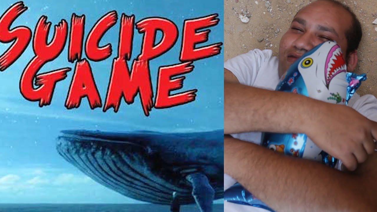 اليوم السابع :أب يخطط لقتل ابنه بلعبة الحوت الأزرق.. شاهد خطة حشمت الجهنمية