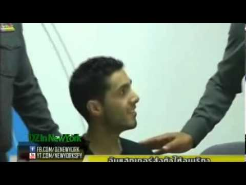 hamza bendalej HACKER ALGERIAN CAUGHT BY FBI IN BANGKOK
