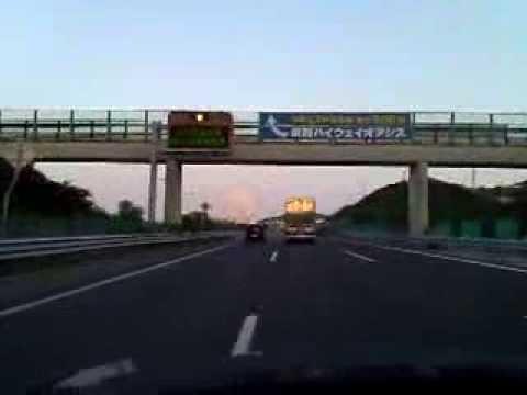 Racing on Awaji shima