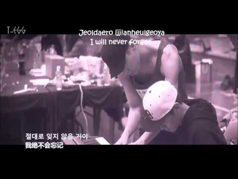 Exo Promise MV Rom+Hangul+English+Chinese