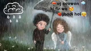 Lagi Aaj Sawan Ki Phir Wo Jhadi