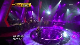 3R(3), #14, BMK - Because I love you, 비엠케이 - 사랑하기에, I Am A Singer 20110703
