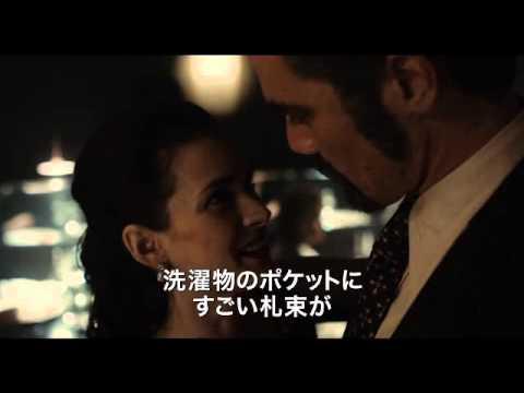 映画『THE ICEMAN 氷の処刑人』予告編