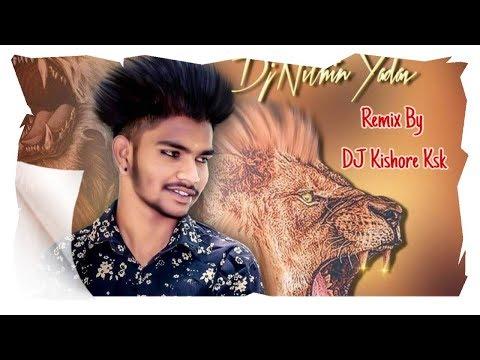 Dj Nithin Yadav Ka Dosthaa Vol-1 Remix By DJ Kishore Ksk