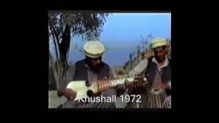 pashto classical rabab tune old school