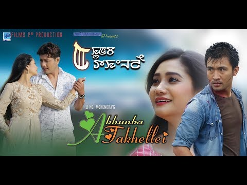 Nangbu Nungshi Yea - Official Akhunba Takhellei Movie Song Release