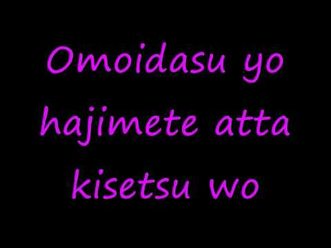 Luka Megurine  Just be Friends Romaji + English lyrics HQ