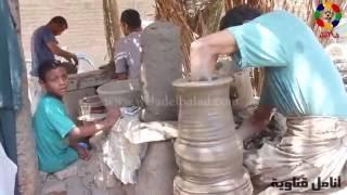 بالفيديو| عم حربي.. ضرير برتبة صانع أواني فخارية