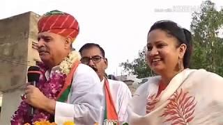 Rewari Roadshow Rao Inderjit, Aarti Rao, BJP