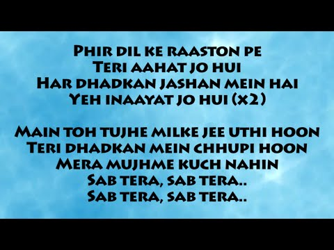 SAB TERA ( BAAGHI) FULL SONG WITH LYRICS | ARMAAN MALIK , SHRADDA KAPOOR