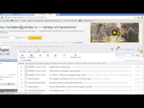 Как пользоваться OneDrive (SkyDrive): регистрация
