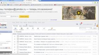 Как скачать файл с Яндекс диска на свой компьютер