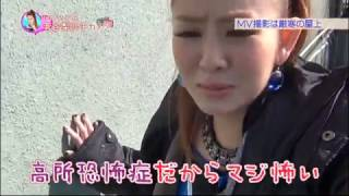 菅谷梨沙子カメラ 菅谷梨沙子 動画 5