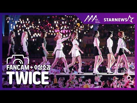 ★트와이스(TWICE) FANCAM [Fancy+Feel special] & 수상소감 2019 AAA★