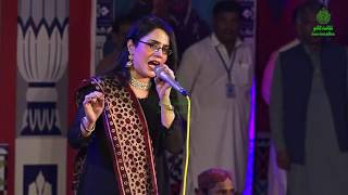Shahnila Ali sings folk geet moon khy Jogi Hani Dy Toon Dharo in Urs Shah Abdul Latif Bhittai 2019