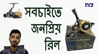 Fishing reel unboxing, tica ET 3550,( fishing reel unboxing in bangla)