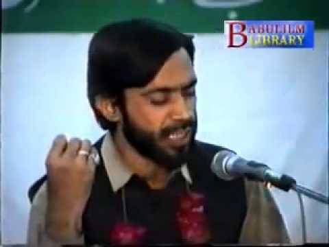 Main Chala hoon Ali a.s Se Mulaqaat ko, Jiski Thi Arzoo Wo Ghadi Aagayi By prof. sibte jafar Shaheed