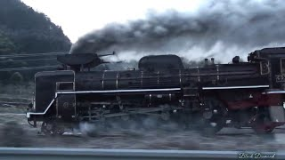 C571 集煙装置時代 ~躍動するバルブギア~