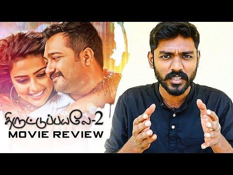 Thiruttu Payale 2 Review | Bobby Simha | Amala Paul, Prasanna
