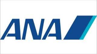 ANA(All Nippon Airways) boarding music