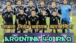 ইরাককে বিশাল ব্যবধানে উড়িয়ে জয় পেল দিবালার আর্জেন্টিনা! | Argentina vs Iraq 4-0 friendly 2018