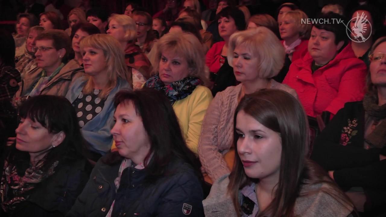 поздравления по черниговскому телевидению курорт красная поляна
