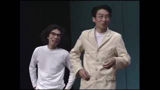ラーメンズ第8回公演『椿』より「心の中の男」 この動画再生による広告...