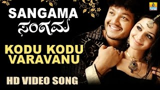 Kodu Kodu Varavanu | Sangama HD Video Song | feat. Golden Star Ganesh, Vedhika | Devi Sri Prasad