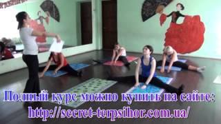 Игровой стретчинг для детей