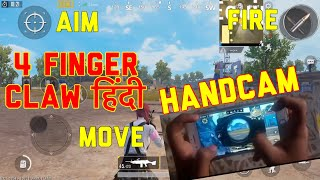 Indian 4 Finger Claw Method With HAND Placements In हिंदी !! *Super Fast Reactions* ||PUBGMobile||