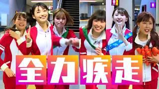 【CM】ウマ娘×アニサマ 公式パンフレット特典映像【アニサマ2018】