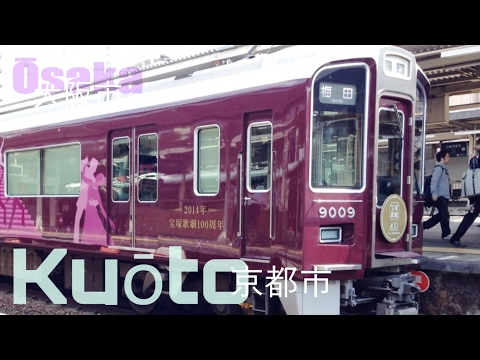 Kyoto To Osaka Travel Time #trip-hop
